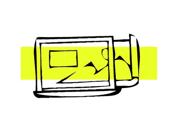 Icona per la voce Grafiche per il web e la stampa | Servizi | Fabbrica delle Idee | Coworking | Maniago